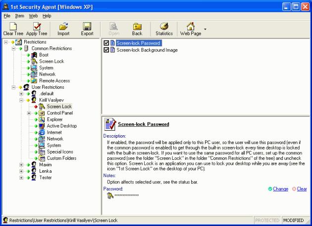 برنامج اى بى ادرس IP Address Shield 9.9
